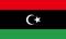 리비아국기